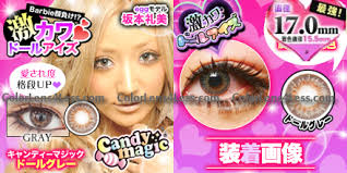 g305 grey colored contacts pair g305gy 24 99 cheap
