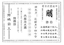 si鑒e wc si鑒e samsung 100 images 预热丨2017 cpse深圳安博会搜狐科技