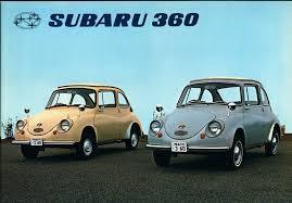 subaru 360 car из истории субару u2014 drive2