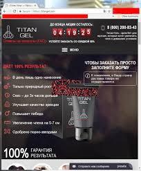 titan gel rusia obat pembesar penis titan gel asli