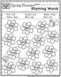 100 best summer worksheets images on pinterest kindergarten