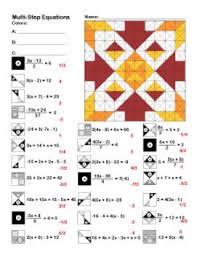algebra solving multi step equations coloring worksheet