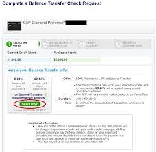 best balance transfer credit cards october 2017 magnifymoney