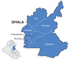 Iraq Province Map Diyala Province Primary Health Care Phc Centers Phciraq Org
