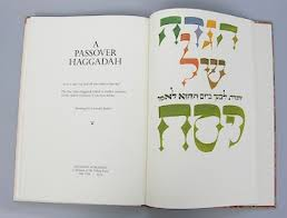 a passover haggadah a passover haggadah by central conference of american rabbis