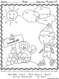 winter coloring pages addition 14480 unidentified us