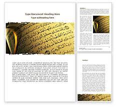 arabic book word template 08474 poweredtemplate com