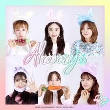 song u0026 mv review a pink u2013 u0027always u0027 allkpop com