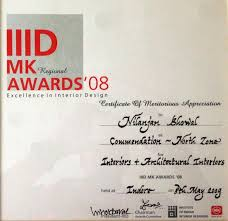 Certificate Of Interior Design by Awards Design Consortium