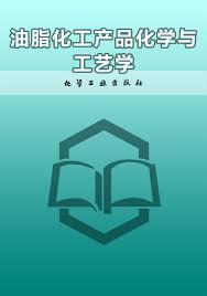 fran輟is bureau 化工百科全书第1卷 电子书 化工知识库服务平台