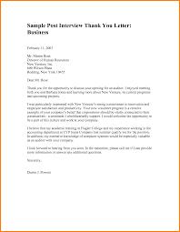 business sponsorship letter template resume thank you letter template sample thankyou letter after a of business thank you letter template business thank you letter resume thank you letter template