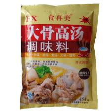 cuisine r馮ime 食再美新品 食再美價格 食再美包郵 品牌 淘寶海外