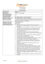 Fast Food Job Description For by 100 Housekeeping Duties And Responsibilities Resume
