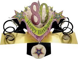 second nature pop ups 80th birthday stars u0026 champagne second