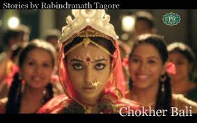 the uncanny stories by rabindranath tagore epic channel writersbrew