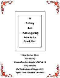 a turkey for thanksgiving reading book unit by teacherhelperbiz tpt