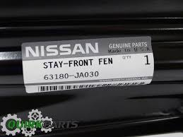 nissan altima 2013 price in kuwait 2007 2012 nissan altima front right passenger fender brace stay