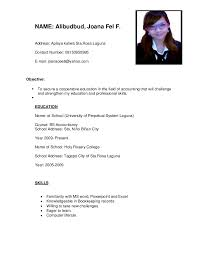 Resume Skills Sample Hrm Resume by Example Resume For Ojt Business Administration Students Resume
