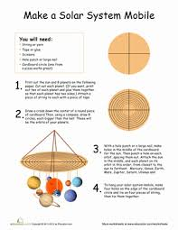 solar system mobile worksheet education com