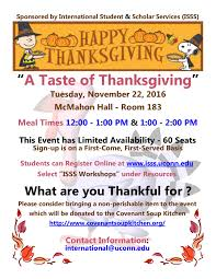 isss thanksgiving luncheon 11 22 limited seats sign up now