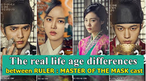 ruler master of the mask the real age differences between ruler master of the mask cast
