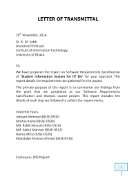 Sle Certification Letter For A Student Software Requirements Specification On Student Information System Sr U2026
