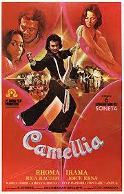 film rhoma irama begadang 2 camellia film wikipedia bahasa indonesia ensiklopedia bebas