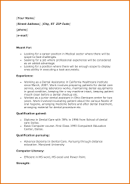 cover letter examples for medical assistant with no experience