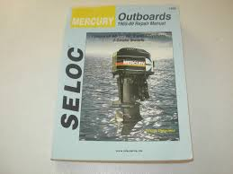 100 mercury 50 hp bigfoot owners manual genuine mercury