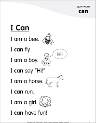 downloadable poems for each sight word from scholastic snowman