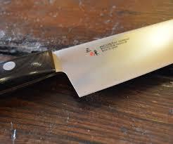 mcusta kitchen knives mcusta zanmai molybdenum vanadium black pakka 3 pin japanese