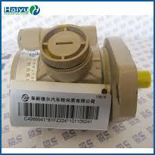 jcb hydraulic pump jcb hydraulic pump suppliers and manufacturers