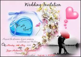 wedding invitations for friends wedding invitation to friends sunshinebizsolutions