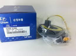 amazon com genuine hyundai clock spring contact 934902e000