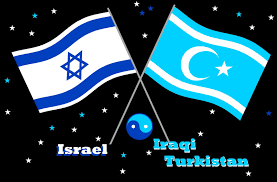 Flag Of Israel The Voice Of Vexillology Flags U0026 Heraldry Flags From The Israeli
