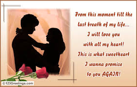 anniversary ecards free i wanna promise again free happy anniversary ecards greeting