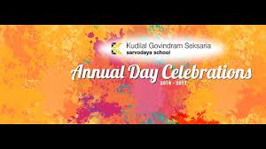 annual day celebration 2017