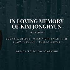 download mp3 eddy kim when night falls eddy kim 에디킴 when night falls 긴 밤이 오면 english korean