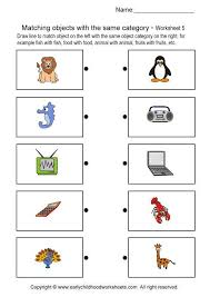 matching objects brain teaser worksheets 5