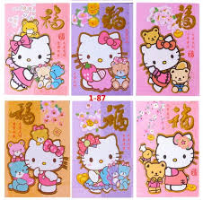 hello new year envelopes aliexpress buy 2017 new year packet