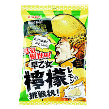 where to buy candy online buy online ribon sour lemon soft candy saotome lemon no