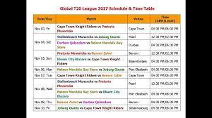 bpl 2017 schedule time table global t20 league 2017 schedule time table youtube
