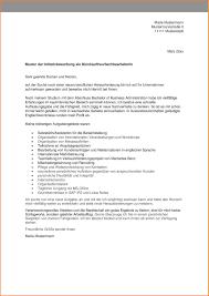 Initiativbewerbung Anschreiben Audi initiativbewerbung daimler muster 11 initiativbewerbung