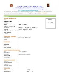 Wedding Resume Format Marriage Resume Format Free Download Resume Template Example