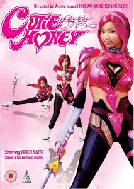 cutey honey cutie honey dvd amazon co uk eriko satô mikako ichikawa jun