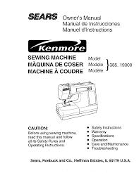 kenmore sewing machine 385 19000 user guide manualsonline com