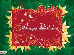 happy birthday email card u2013 gangcraft net