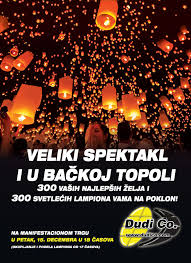 Lampion Party