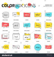 color box icons speech bubble banner stock vector 644122525
