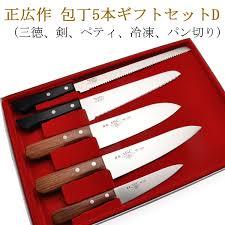 wedding gift knife set hamonoichiba rakuten global market masahiro made 5 knife gift